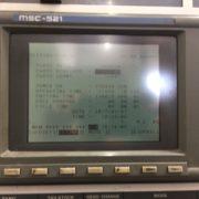 mori-seiki-cl-25-cnc-lathe-msc-521-control-fanuc