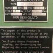 Mori Seiki MV Junior Vertical Machining Center MachineStation USA