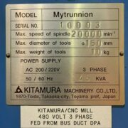 KITAMURA MYTRUNNION 5 AXIS CNC VERTICAL MACHINING CENTER FOR SALE IN CALIFORNIA.(12)jpg